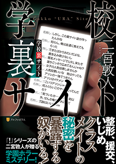 019cover_a